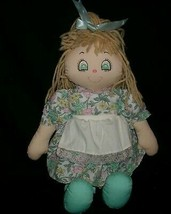 "16"" VINTAGE 1989 COMMONWEALTH DOLL STUFFED ANIMAL PLUSH BROWN HAIR W/ DR... - $36.47"