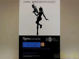 Max Factory Figma Archer Altria Pendragon Game - $131.99