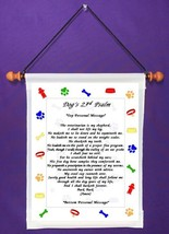 Dog's 23rd Psalm - Personalized Wall Hanging (893-1) - $18.99