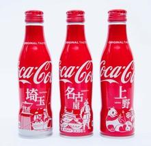 Ueno Saitama Nagoya Limited Design Coca Cola Aluminum Full bottle 250ml bottles - $38.61