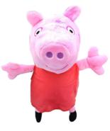 Peppa Pig 13.5 Plush Multicolor - $14.95
