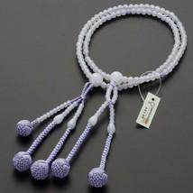 Kyoto Soka Gakkai Nichiren Japanese Rosary Juzu Beads WhiteOnyx Dolomite... - $227.00