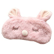 BUYITNOW Cute 3D Eye Mask Pink Plush Animal Sleeping Blindfold Cover for... - $14.16