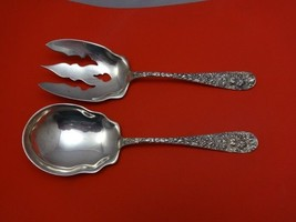 "Rose by Stieff Sterling Silver Salad Serving Set 9 1/4"" 2pc Fhas - $369.55"