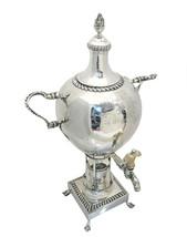 Samovar A george iii silver tea urn - $7,299.00