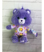 Care Bears Cubs Harmony Bear Plush Stuffed Animal PJs Pajama Purple Just... - $34.64