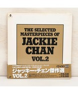 The Selected Masterpieces of JACKIE CHAN Vol.2 Laserdisc BOX NTSC CLV PI... - $47.52