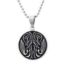Black Ice Jewelry Premium Men's Ball Circled Detailed Textured Chain Stainless S - $52.07