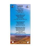 Shema Israel Printing on tempered glass Wall Art Home Decor Modern Art P... - $129.69