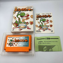 Yoshi's Cookie Nintendo Famicom NES COMPLETE in box CIB Yoshi Yossy no C... - $22.99