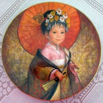 Michiko Festival Children of the World Fine China Collector Plate - $18.69