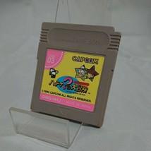 Capcom Quiz Hatena's Great Adventure GB Game Boy Operation Quiz Confirmed! - $79.12