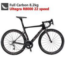SAVA Carbon Road bike 700C Carbon Bike Racing road bike Carbon Bicycle with SHIM - $3,798.50 - $3,997.30
