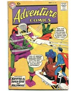 Adventure Comics #272 1960-Superboy- Krypto- Congorilla VG - $50.44