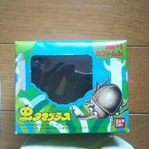 MUSHI TAMAGORAS M-1 Beetle BANDAI 1986 Vintage Toy Unused Japan - $209.99