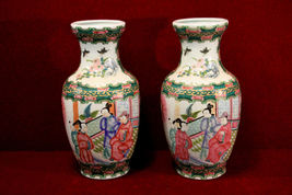 Pair Vintage  Asian Character   Vases - $211.61