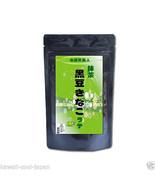 [Polyphenol] Matcha Kuromame Kinako Powder (Black Soybean & Soybean Flou... - $24.30