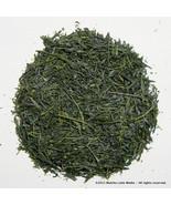 Kurihara tea :  Heritage Gyokuro 100g (3.52oz) Pure Gyokuro Green Tea fr... - $89.75