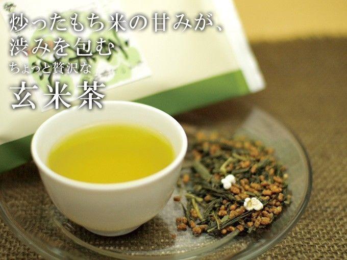 Kyoto Genmaicha 80g (2.82oz) Japanese brown rice blended green tea (popcorn tea)