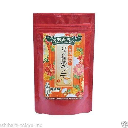 Azuma Tea : Houji (Roasted) Matcha Latte Mix 120g (4.23oz) Japanese Matcha Latte