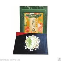 Azuma Tea : Kyoto Matcha Ginger Mix Powder 120g (4.23oz) Japanese Matcha... - $24.30