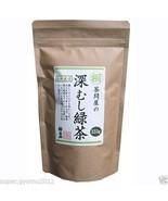 [SUPER VALUE] Deep Steamed Fukamushi Green Tea 333g Extra Volume & Speci... - $39.26