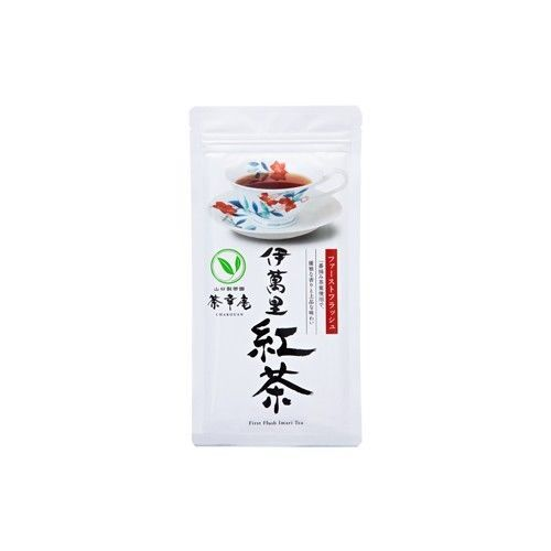 Chakouan : First Flush Imari Tea 50g (1.76oz) Japanese black tea leaf from Imari
