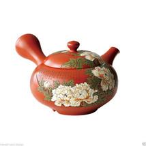 [Heritage/Limited] Tokoname Kyusu : Setsudo Yos... - $869.73
