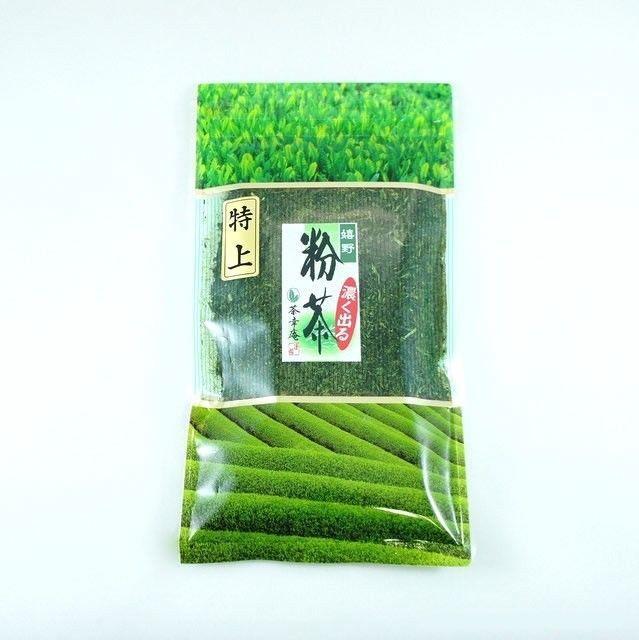 Wholesale- Chakouan: Ureshino Premium Konacha 1kg (2.2 lbs) Sushi tea powder EMS