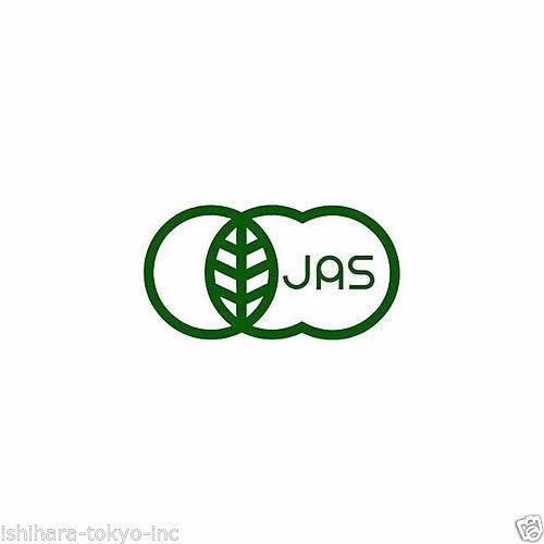 [JAS Certified] TAKEO TEE : Organic Spring Bancha Aoyanagi (May Harvest) 200g