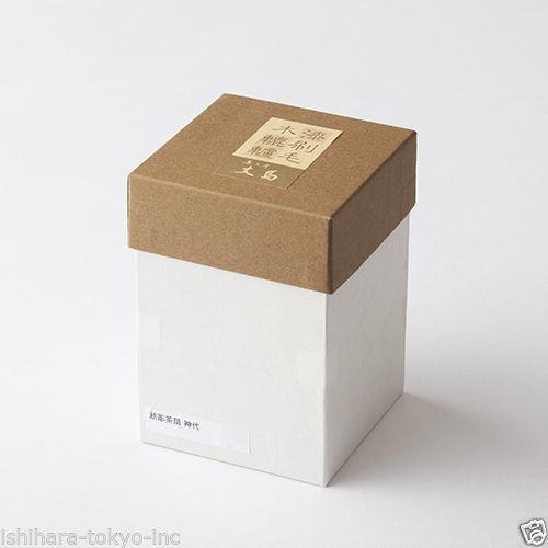[Premium] Oshima: KAGA TSUMUGI Chazutsu - Tea Canister Caddy Storage Ishikawa