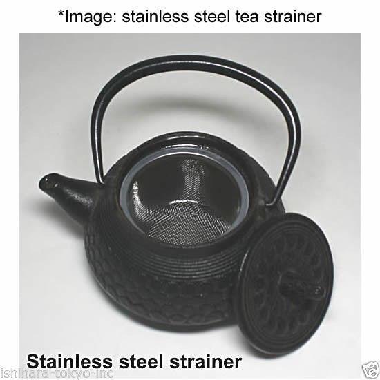 Nanbu Tetsubin - Tonbo (Dragonfly design) 0.4 Liter : Japanese Cast Iron Tea Pot