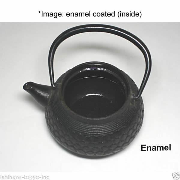 Nanbu Tetsubin : HEISEI MARU ARARE - 0.8 Liter - Japanese Cast Iron Tee Pot