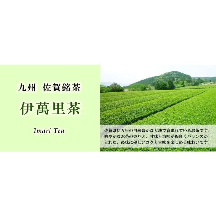 Chakouan: Imari Powdered Green Tea Konacha 50g (1.76oz) for HOT & COLD from Saga