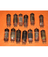 Vintage Radio Vacuum Tube (one): 6AW8A - Tested Good - $1.99