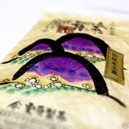 Kurihara tea: Imprerial Gyokuro 100g (3.52oz) Japanese pure gyokuro green tea