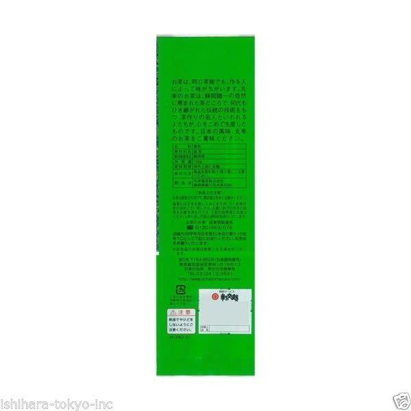 SUPER VALUE: Wholesale- Bancha green tea 1.2 kg/2.64 lbs (120g/4.23 oz*10 packs)