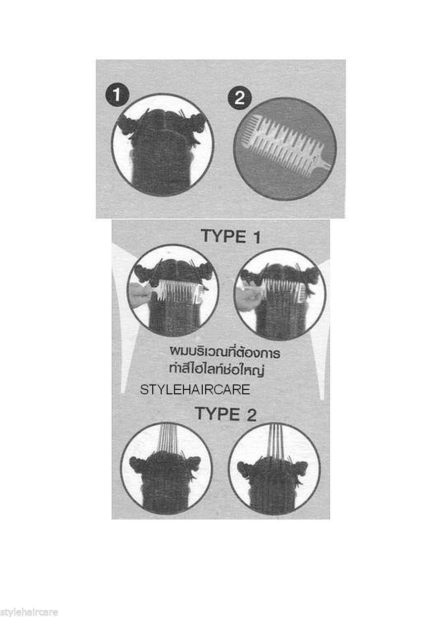 2 X 3 Way Weave Balayage Highlight Highlighting Microbraiding Sectioning Comb