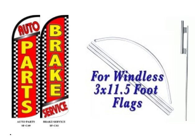 Auto Parts, Brake Service  Windless  Swooper Flag With Complete Kit