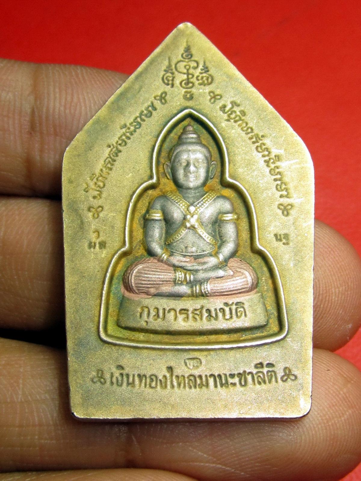 VERY RARE HOLY PHRA KHUN-PHAEN LP POON WAT PAI-LOM TOP THAI BUDDHA AMULETS