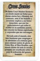 Laminated Prayer Card - Cruz Santa image 2