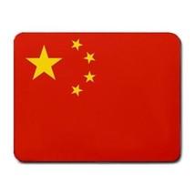 Flag of China (Chinese) Mousepad - $7.71