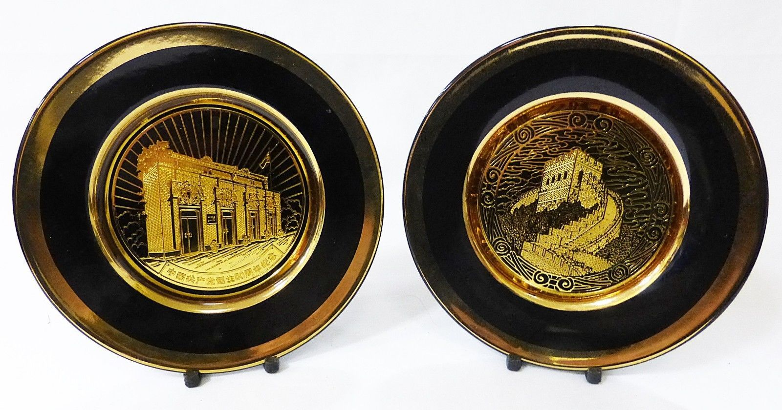 """Abbo 24k purely gold china 4.5"""" plates lot of 2"""