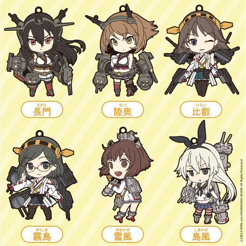 Nendoroid Plus: Kankolle 3rd Fleet Strap (VOL.3) (1 Random Strap) [458219196496]