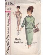 Vintage 60's Paris Fashion 2 Piece Dress Pattern 12 Bust 32 Simplicity 5391 - $9.89