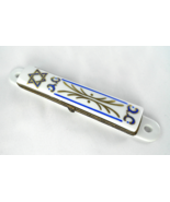 Limoges Box - Mezuzah Case - Judaica Star of David Hebrew - Jewish - Pei... - $115.00