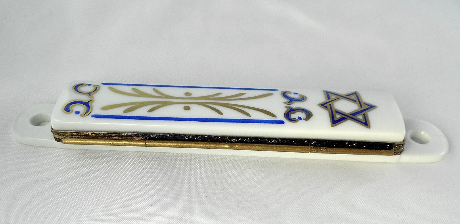 Limoges Box - Mezuzah Case - Judaica Star of David Hebrew - Jewish - Peint Main