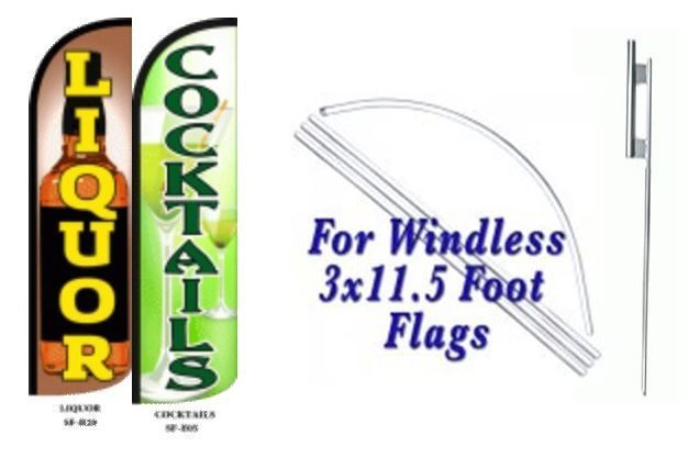 Liquor Cocktail Windless  Swooper Flag With Complete Kit