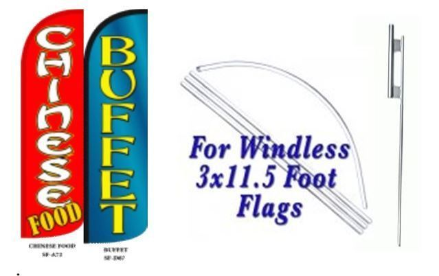 Chinese Food Buffet Windless  Swooper Flag With Complete Kit