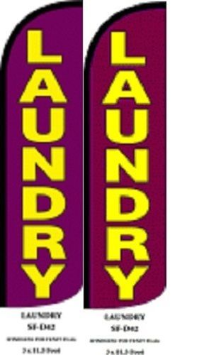 Laundry King Size Windless 38 x 138 in Polyester Swooper Flag pk of 2